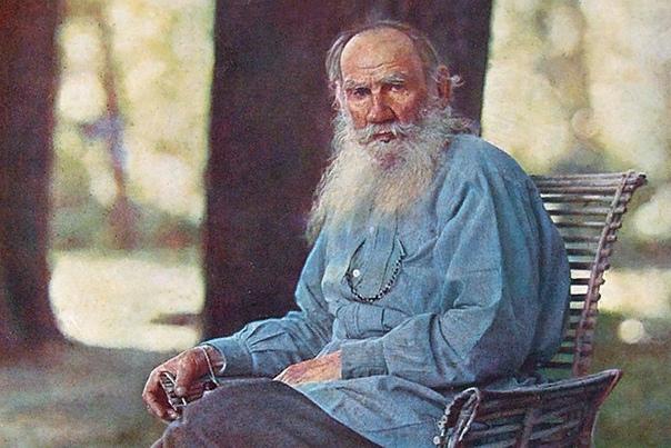 Лев Толстой Графа Льва Толстого, классика российской и мировой литературы, называют мастером психологизма, создателем жанра романа-эпопеи, оригинальным мыслителем и учителем жизни. Произведения
