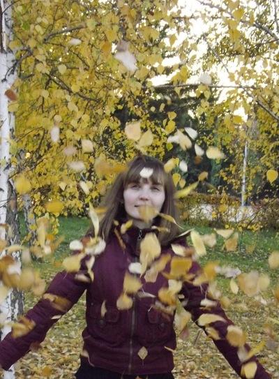 Елена Якухнова, 3 апреля 1992, Омск, id120266876