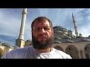Александр Емельяненко Я поздравляю всех мусульман с праздником Ураза-байрам!