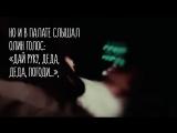 Леонид Филатов - Последнее стихотворение посвящённое внучке Оленьке