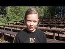 Ксения Герасимова - Гимнастика Зажги свою звезду