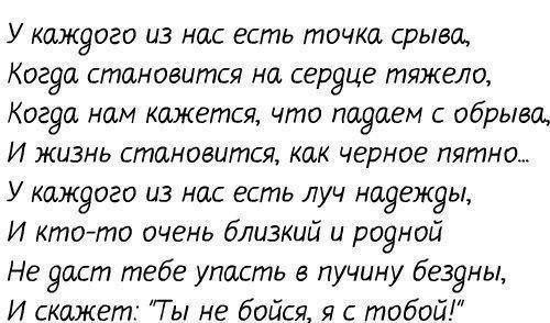 От Skromno