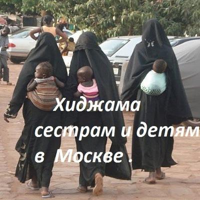 Fissa Ah, Москва, id217229274