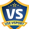 VSE-VSPORT.RU