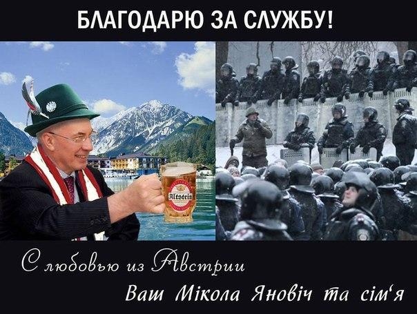 Приколы Евромайдана