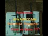 WIFI USB Adapter ALFA AWUS036H Сравнение оригинального usb wi-fi адаптера с его подделкой
