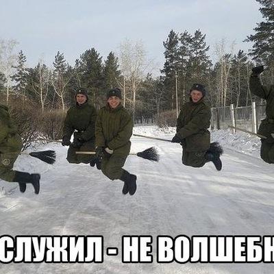 Максим Соколовский, 20 августа , Киев, id122626654