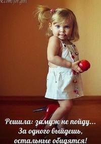 Наталья Цибиногина, 15 февраля 1981, Йошкар-Ола, id121434501