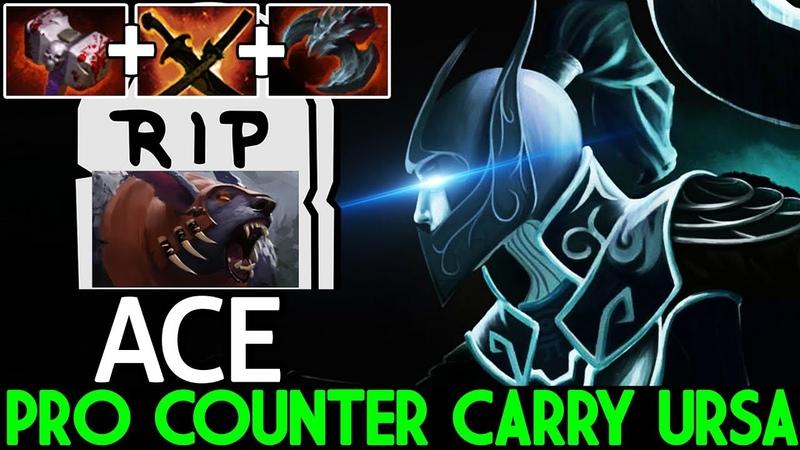 ACE [Phantom Assassin] Pro Counter Carry Ursa Solo 1v1 7.20 Dota 2