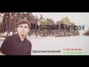 Magomed Kerimov Не могу забыть