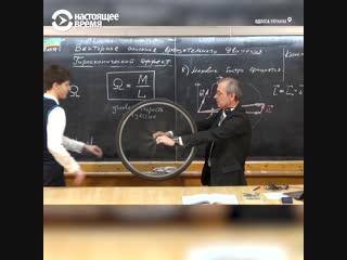 Учитель физики бесплатно преподает на ютубе