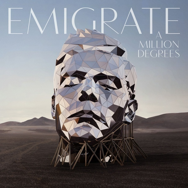 Emigrate - 1234 (Single)