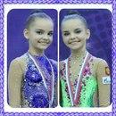 Арина Аверина, гимнастка