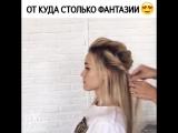Причёски??♀️