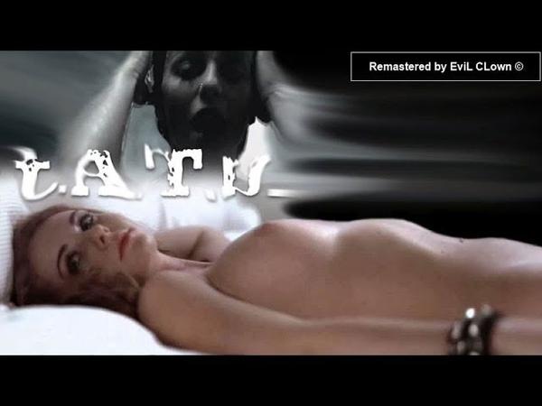 Тату - Белый плащик (Uncensored Remastered)