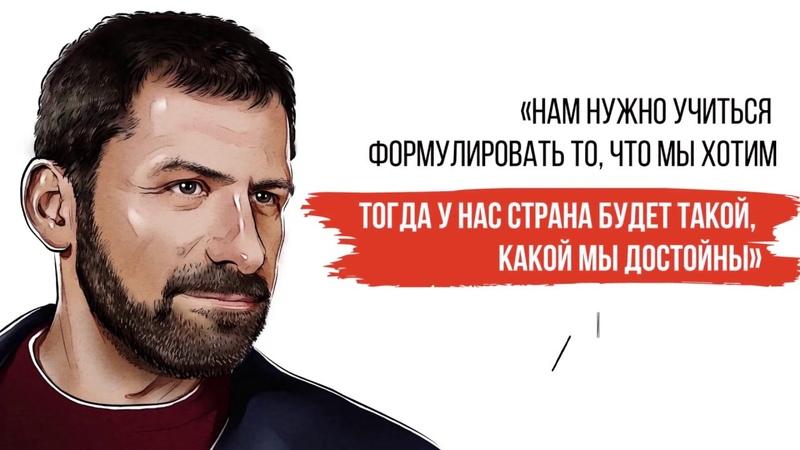 Модернизация образования | Игорь Рыбаков