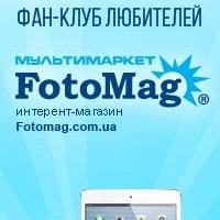 fotomagcomua