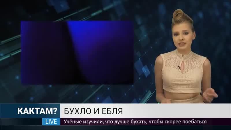 Тайна наконец раскрыта)