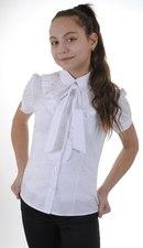 Блузки Для Школы Недорого