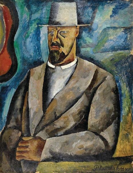 Пётр Петрович Кончаловский ( 21 февраля 1876 года, Славянск 1956, Москва) русский, советский живописец. Один из основателей объединения «Бубновый валет», его председатель (1911). За 60