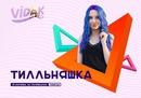 Наталья Володина фото #9