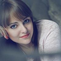 Ксения Третьякова