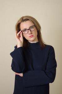 АленаСергеевна