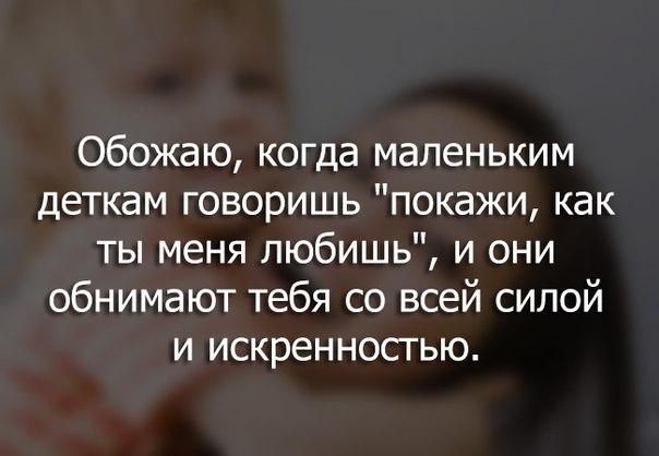 https://pp.vk.me/c7001/v7001114/1743e/BC2wBueYjQs.jpg