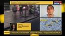 Новости на Россия 24 • Очевидец о событиях в Барселоне: был хаос, люди кричали и звонили друг другу