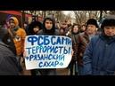 Марш материнского гнева в Москве