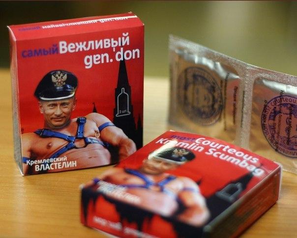 Песков о готовящихся Киевом санкциях в отношении Путина: Мы пока не знаем серьезно это или пустышка какая-то - Цензор.НЕТ 5121