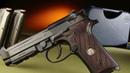 Wilson Combat Beretta 92G Vertec