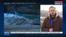 Новости на Россия 24 На юг России обрушились снегопады с ветром