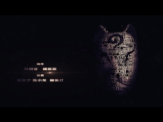 [HaronMedia.su] Маска Властителя | Overlord Mask - 01 [SHIROYA & Melani]