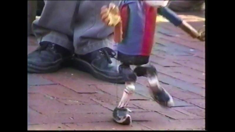 Igor Fokin Wooden Horse puppet theater - Tutti Frutti 1995 Brattle Square