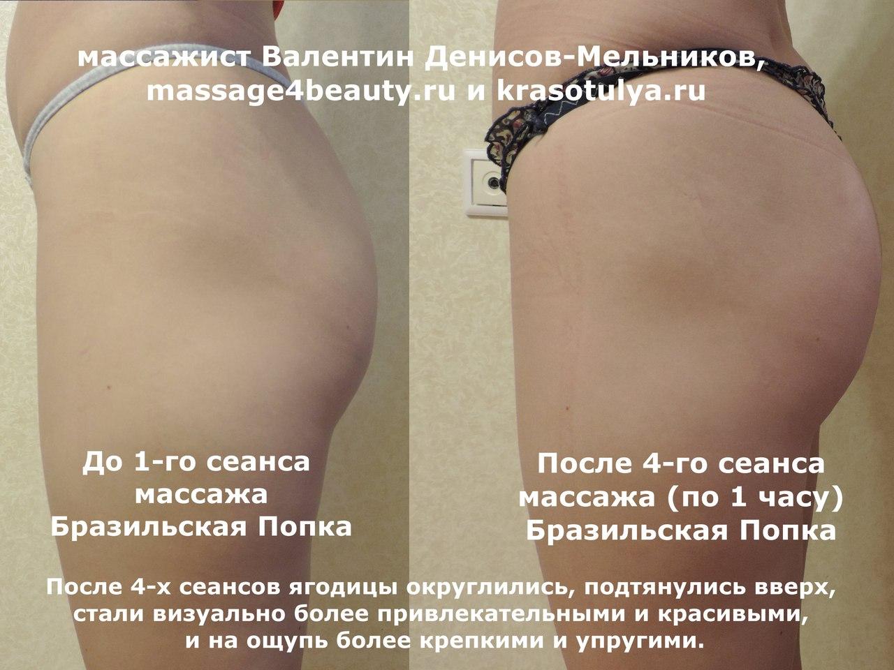 http://cs621520.vk.me/v621520286/1dace/C-lMle1SyOo.jpg