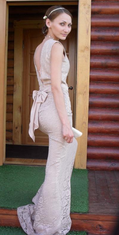 Мария Наумова, 11 сентября , Екатеринбург, id38163796