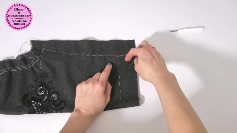 Шью платье из шерсти с вышивкой ришелье