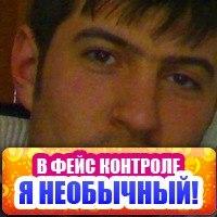 Алексан Доваджян, 29 октября 1984, Саратов, id61478186
