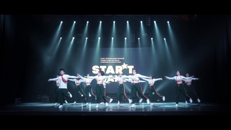 STAR'TDANCEFEST\VOL13\3'ST PLACE\STREET Styles Show beginners\Scream my name
