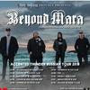 Beyond Mara (prog/metalcore/djent, Норвегия)