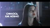 Asian Drama Mix - Снилось, как люблю (collab with Danuta)