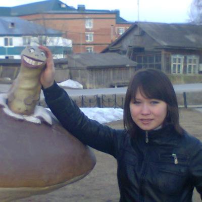 Ксения Валей, 7 октября , Тольятти, id145461174