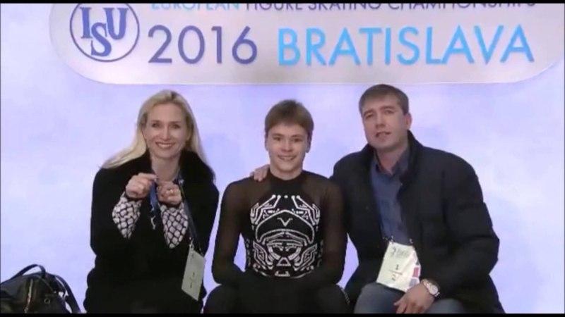 Deniss Vasiljevs FS European Figure Skating Championships 2016 --