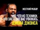 Jon Jones Motivation_ ВОЗВРАЩЕНИЕ ЛЬВА (RUS Sportfaza)
