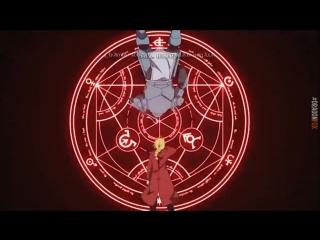 [dragonfox] FullMetal Alchemist Brotherhood - Opening 4 (RUSUB)