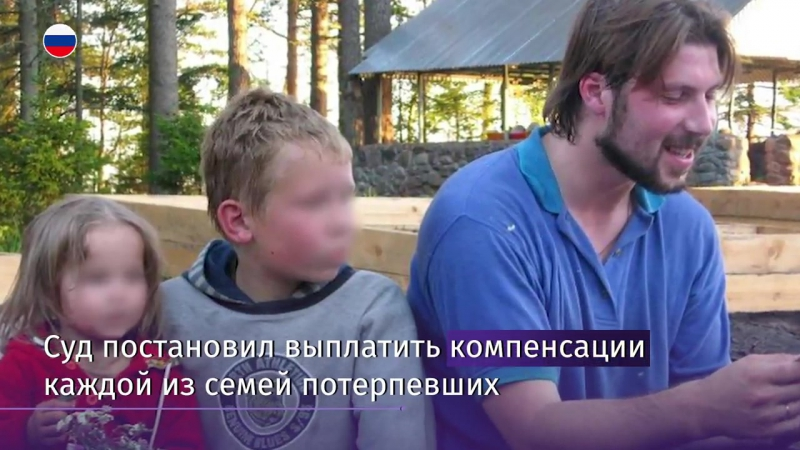 Осужденный за педофилию Грозовский обжалует приговор суда