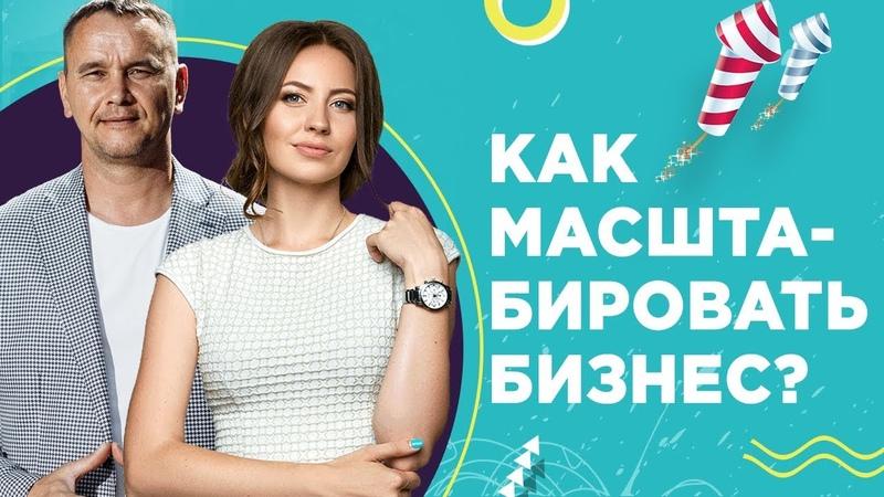 """Анна Всехсвятская. Как развить бизнес без новых вложений Проект """"Время в порядке"""" 16"""