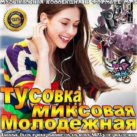 http://cs14101.vk.me/c620217/v620217539/19bf6/CLDQVQYMsK4.jpg