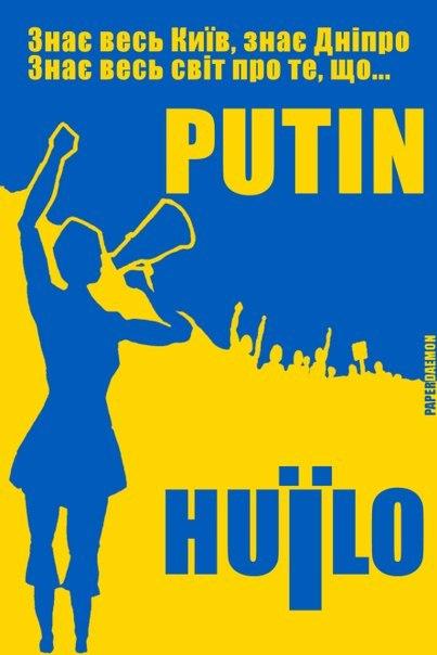 Россия готовит гуманитарную помощь востоку Украины, - МИД РФ - Цензор.НЕТ 1660